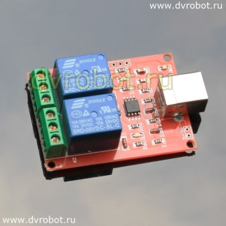 USB - Реле 2.0 (ID:1115)