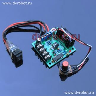 Управление двигателем 2.0 (ID:661)