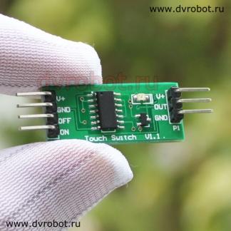Arduino сенсорный выключатель (ID:360)