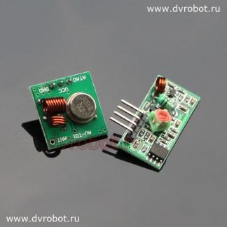 Радио - удлинитель (ID:186)