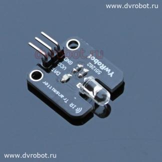 ИК- передатчик (ID:178)