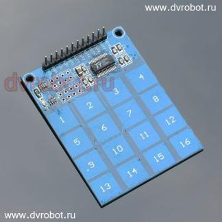 Сенсорная панель - 16 (ID:766)