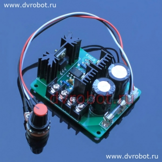 Ручное управление двигателем (ID:386)