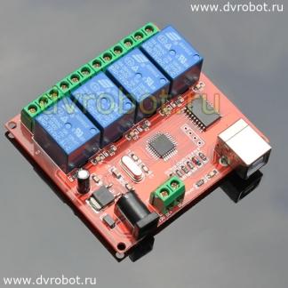 USB - Реле 4.0 (ID:1116)