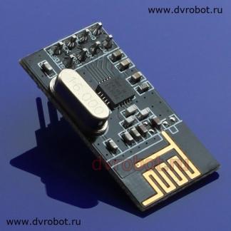 Радиомодуль nRF24L01 8 PIN (ID:236)