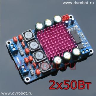 Усилитель звука 2 х 50 Вт (ID:110)