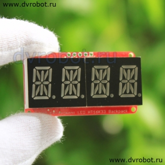 Универсальный LED модуль(ID:1088)